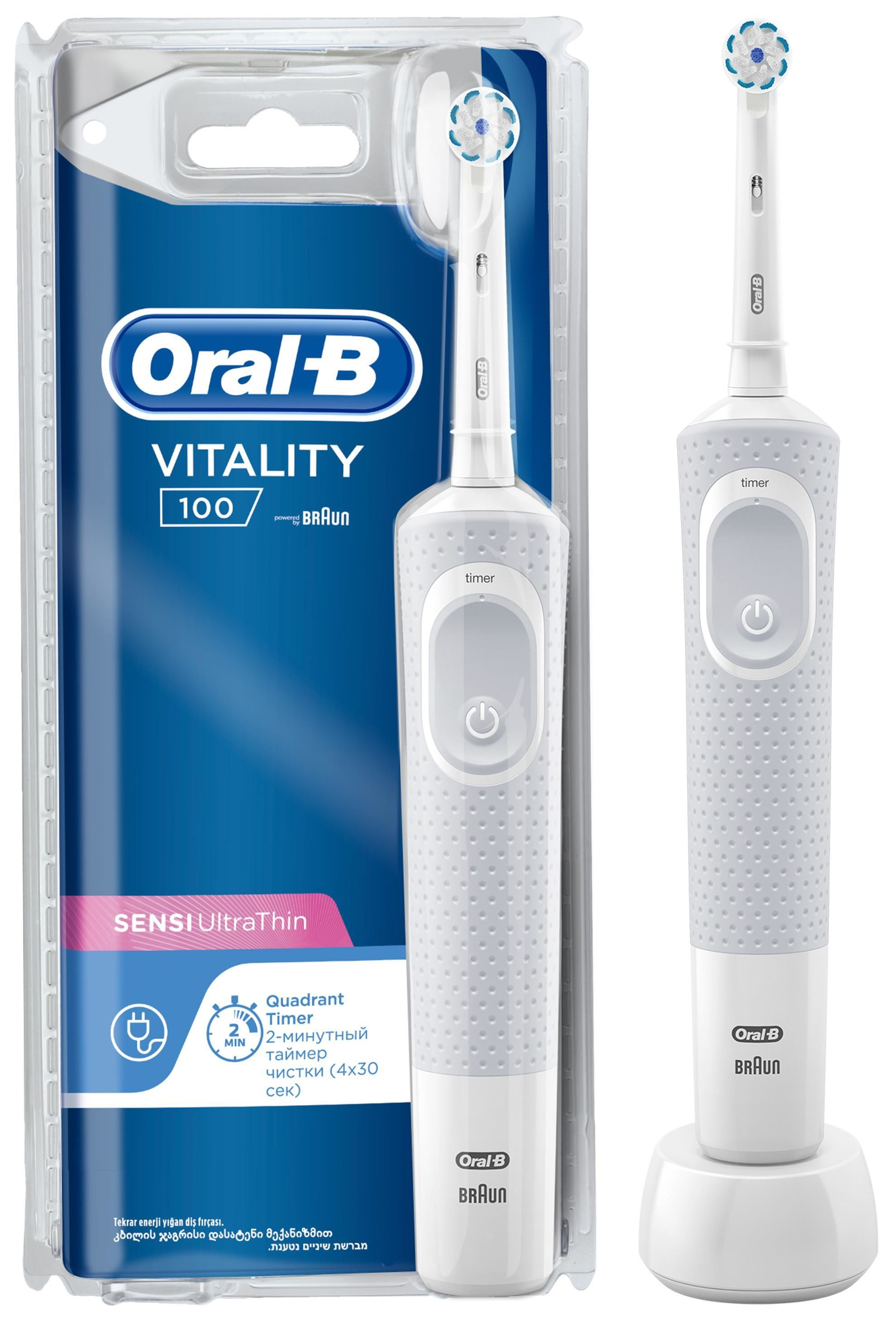 Electric tooth brush Braun Vitality 100 Cross Action White , adult too